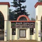 Fazil first year result 2017 Islamic University 2014-15 Session