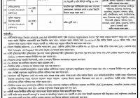 BREB Job Circular 2019 www.reb.gov.bd