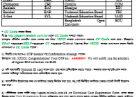 Teletalk Agami Sim Free For SSC GPA5 Holders 2017   Registration Details