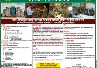 Bangladesh Army New Job Circular 2017 Joinbangladesharmy.army.mil.bd/