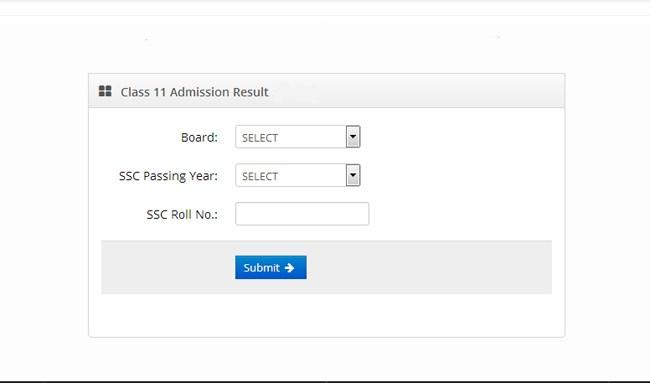 HSC Admission Result 2017