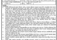 Bangladesh Railway Job Circular 2019 www.railway.gov.bd
