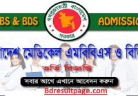 Medical College Admission Test Notice 2019-20 www.dghs.gov.bd