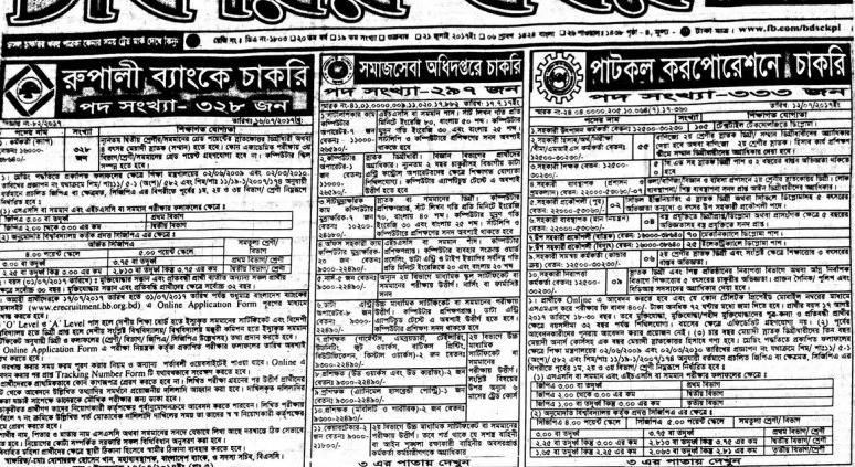 Weekly Job Newspaper 21st July 2017