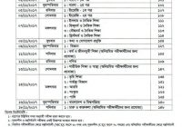 JSC JDC Exam Routine 2018 Bangladesh Education Board