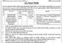 Bangladesh Computer Council Job Circular 2019 www.bcc.gov.bd