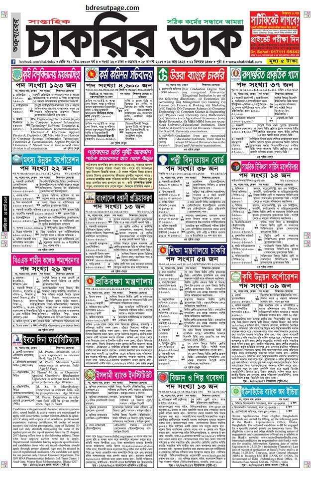 Weekly Job Newspaper 25th August 2017