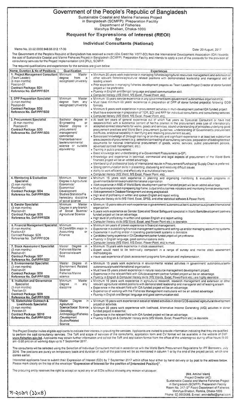 Department Of Fisheries Job Opportunity 2017