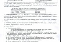 Bangladesh Krishi Bank Job Circular 2019 www.krishibank.org.bd