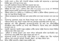 Bangladesh Railway Latest Job Circular 2017 www.railway.gov.bd
