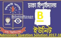 DU B Unit Admission Question Solution 2017-18 www.bdresultpage.com