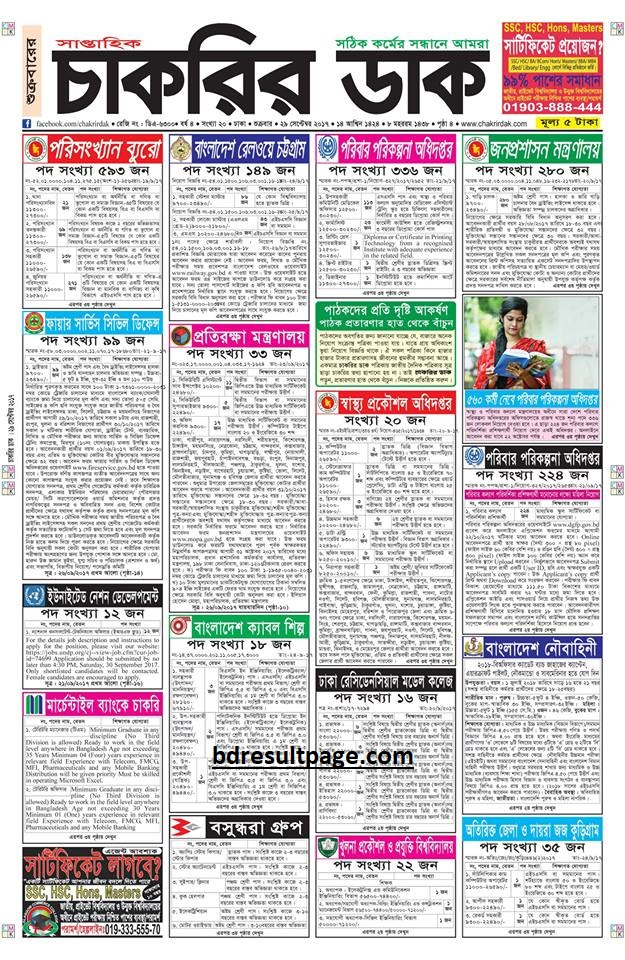 Weekly Job Newspaper 29th September 2017