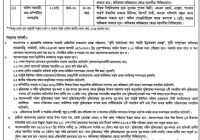 Department of Agricultural Extension DAE Job Opportunity 2019