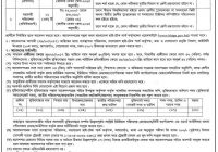 Information and Communication Ministry ICT Job Circular 2019 www.bhtpa.gov.bd