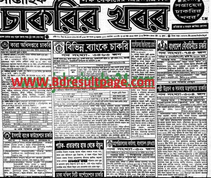 Weekly Job Newspaper 9th September 2017