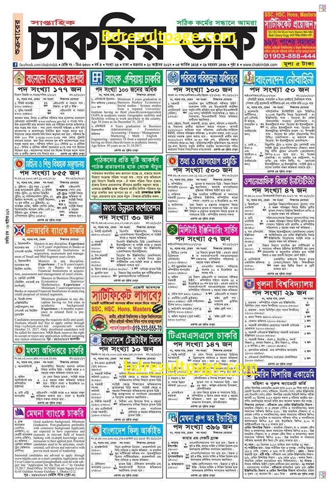Weekly Job Newspaper 20 October 2017