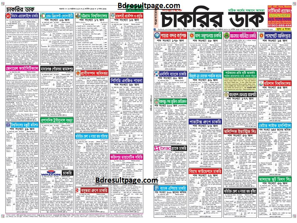 Weekly Job Newspaper 27th October 2017