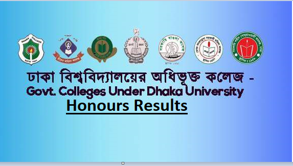 DU Included Colleges Honours 2nd Year Result 2017