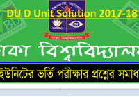 DU D Unit Admission Question Solution 2019-20 www.bdresultpage.com