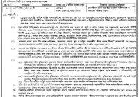 Ektee Bari Ektee Khamar Job Circular 2019 www.ebekrdcd.gov.bd