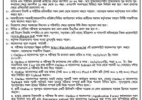 Department Of Immigration And Passport Job Circular 2019 www.dip.gov.bd
