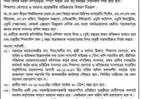 Department Of Youth Development Job Circular 2019 dyd.gov.bd