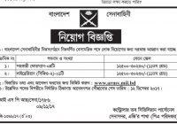 Bangladesh ARMY Job Circular 2019 Joinbangladesharmy.army.mil.bd
