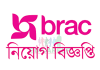 Brac Latest Job Circular 2019 www.careers.brac.net
