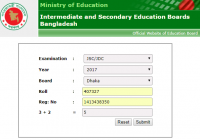 JSC Result 2018 Education Board Result Bangladesh www.educationboardresults.gov.bd