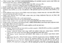 Ministry Of Railways Job Circular 2019 www.mor.gov.bd