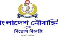 Bangladesh Navy Job Circular 2019 www.joinnavy.mil.bd