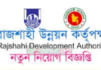Rajdhani Development Authority Job Circular 2018