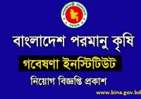 Bangladesh Institute of Nuclear Agriculture Bina Job Circular 2018