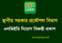 LGED Job Circular 2018 www.lged.gov.bd