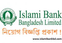 Islami Bank Bangladesh Limited Job Circular 2019 www.islamibankbd.com
