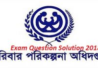 Directorate General of Family Planning DGFP Exam Question Solution 2018