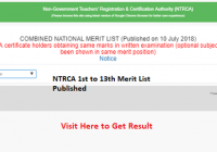 NTRCA 1st to 14th Merit List E-Application 2018 www.ngi.teletalk.com.bd
