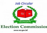 Bangladesh Election Commission ECS Job Circular 2019 www.ecs.gov.bd