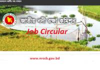 National River Protection Commission Job Circular 2018 www.nrccb.gov.bd
