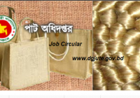 Department of Jute Job Circular 2019 www.dgjute.gov.bd