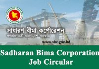 Sadharan Bima Corporation Job Circular 2018 www.sbc.gov.bd