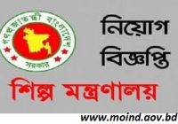 Ministry Of Industries Job Circular 2019 www.moind.gov.bd