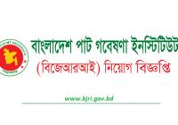 Bangladesh Jute Research Institute BJRI Job Circular 2019 bjri.gov.bd