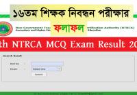 16th NTRCA Preliminary Result 2019 www.ntrca.teletalk.com.bd