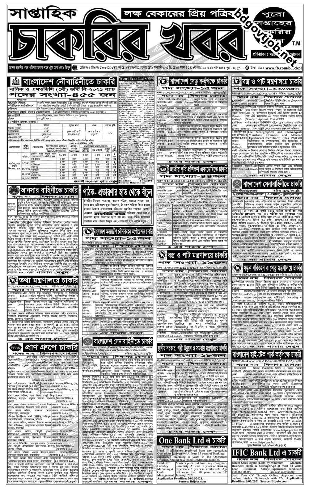 Weekly jobs newspaper