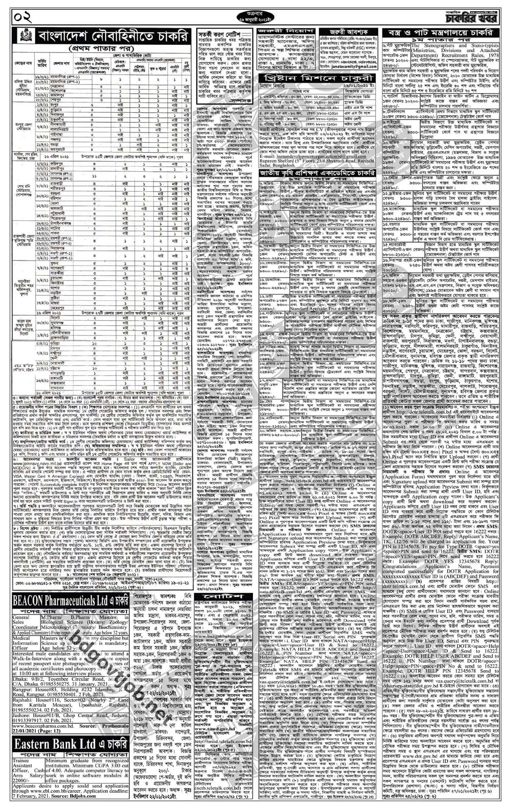Weekly jobs newspaper page 2