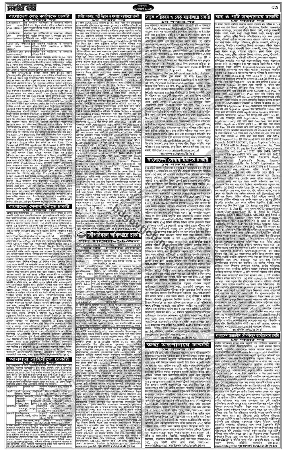 Weekly jobs newspaper Page 3