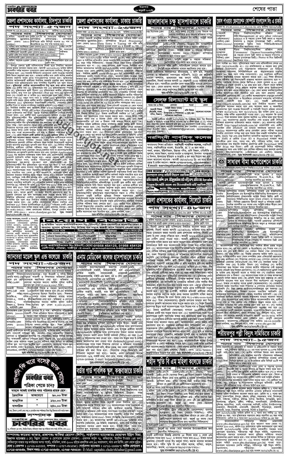 Weekly jobs newspaper Page 4