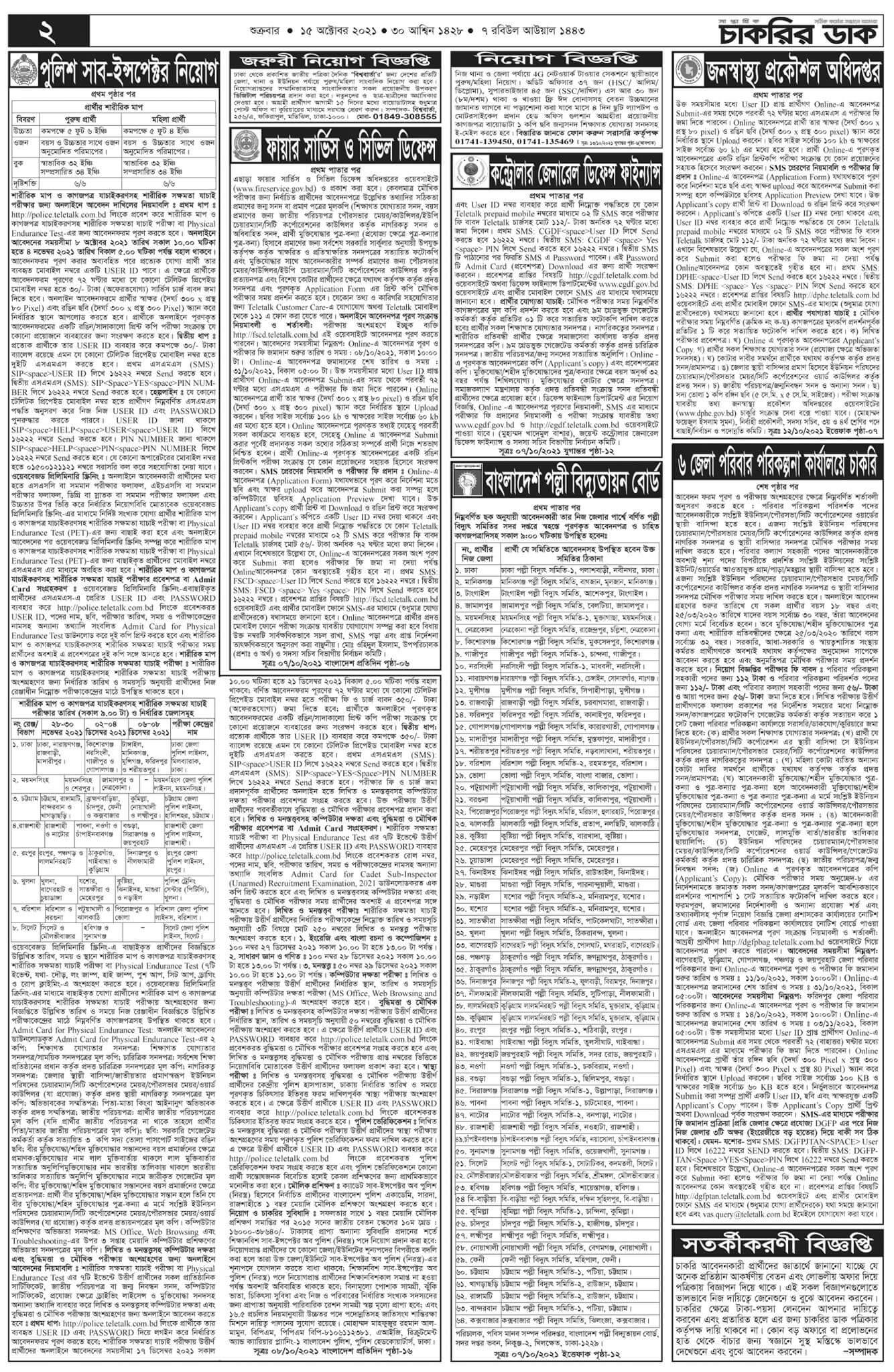 weekly job newspaper
